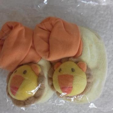Papučky pre bábätko - levíkové